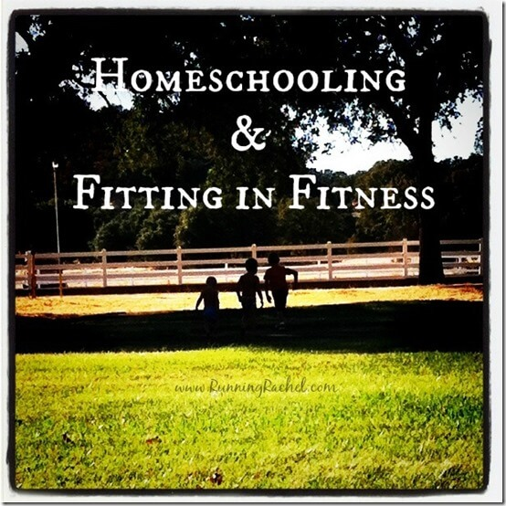 homeschool fitness
